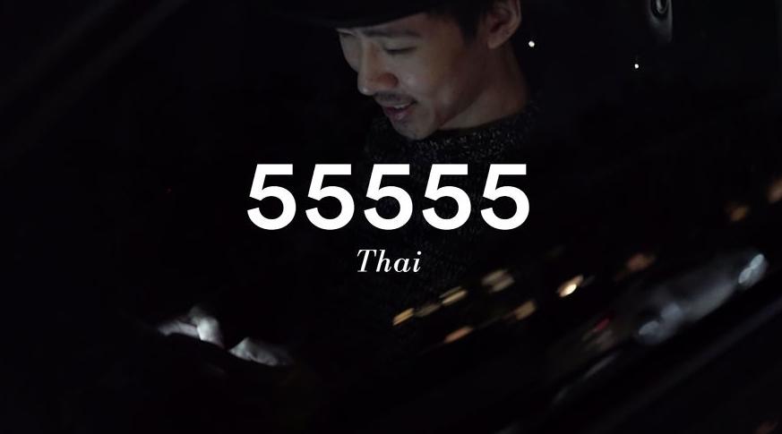 1_Tayland