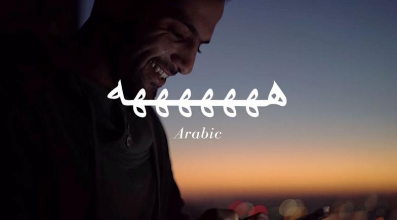 2_Arabic