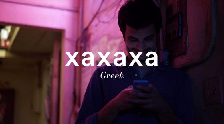 3_Greek