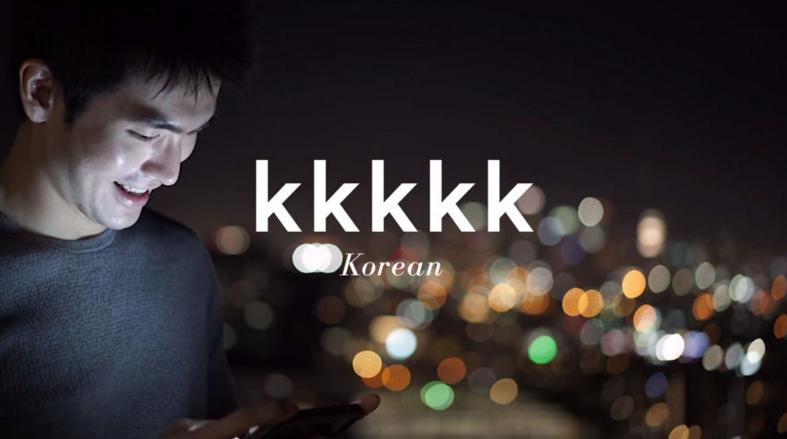 7_Korean