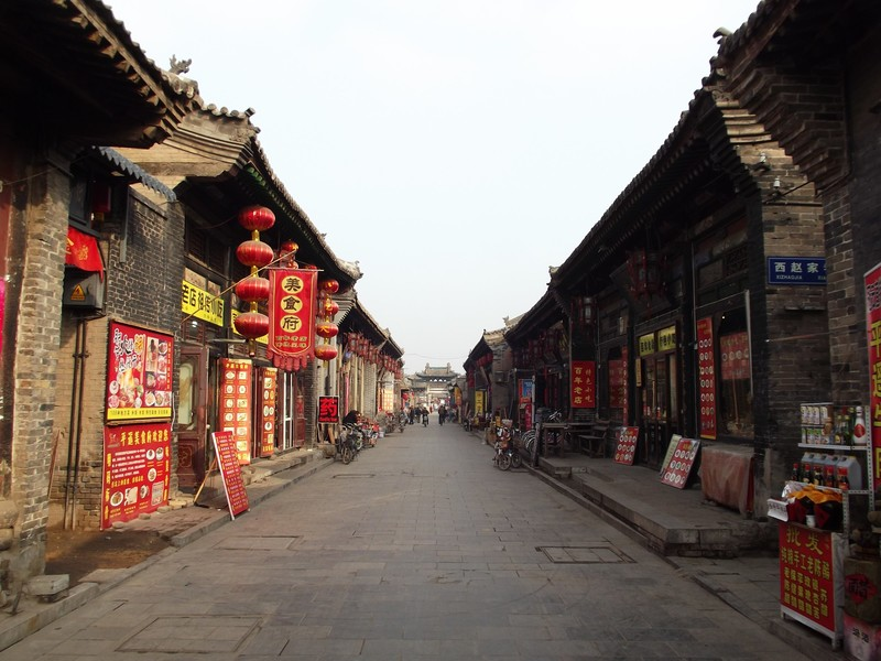 xian-luoyang-and-pingyao-2015-171-0