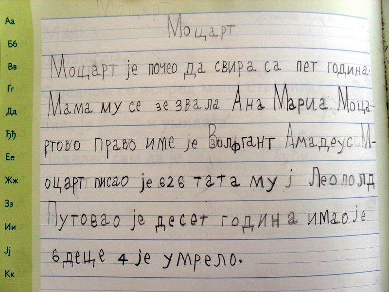serbian-language