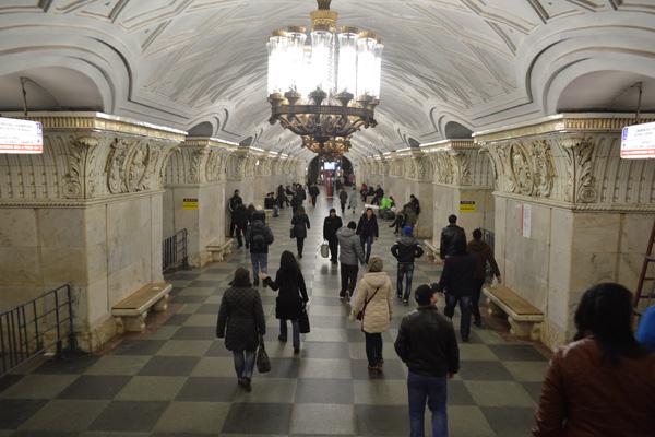 Metro_Metrosu