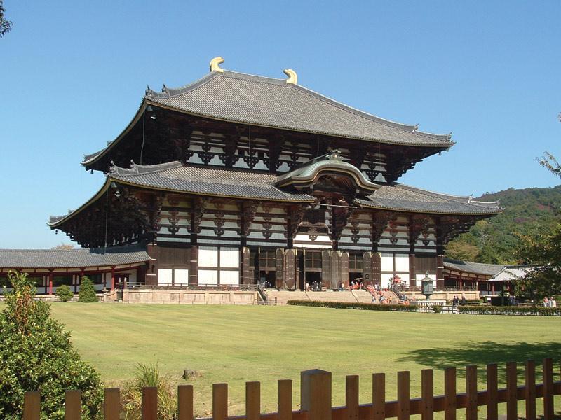 SETUR-HAZ14-07-Japonya-tatili