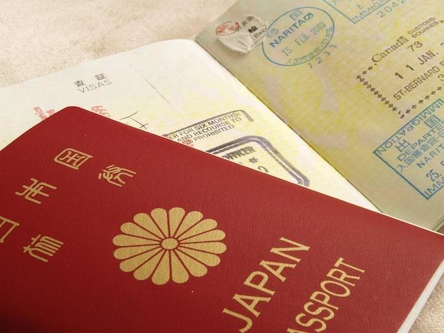 shutterstock_27774094-japan-passport-640_4CEF32FBB5B84208AE8E91513AC8DA5D